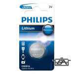 Philips PH-CR2016-B1  Lithium CR2016 3V  1 db